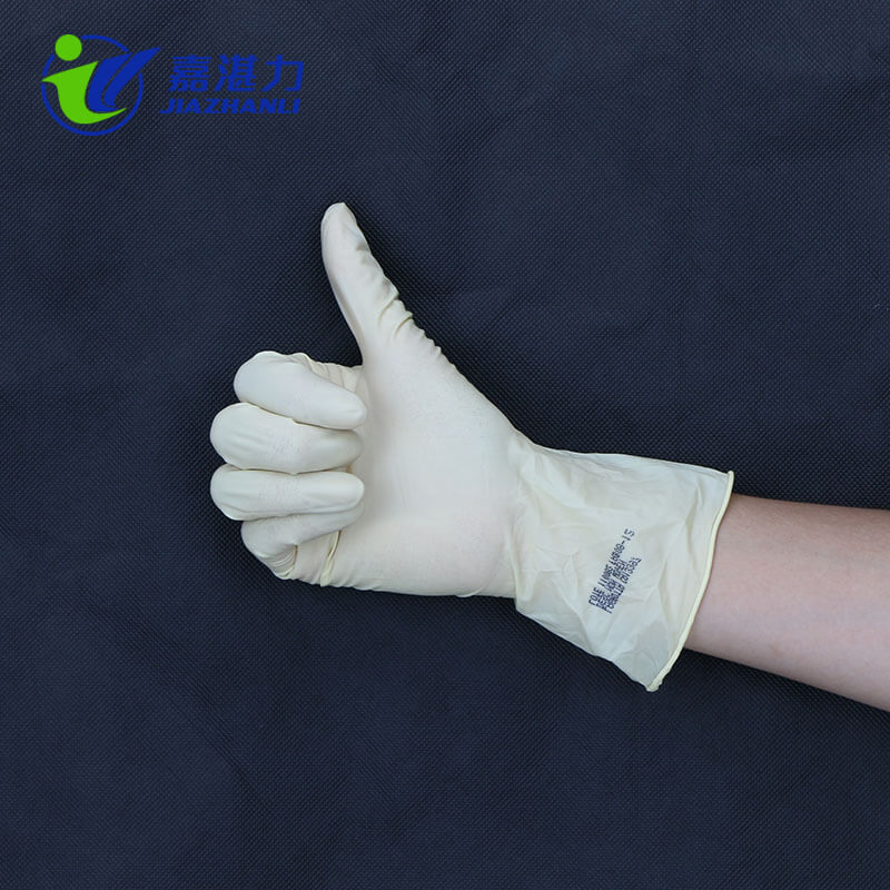 Beige Latex Powdered or Powder Free Examination Gloves