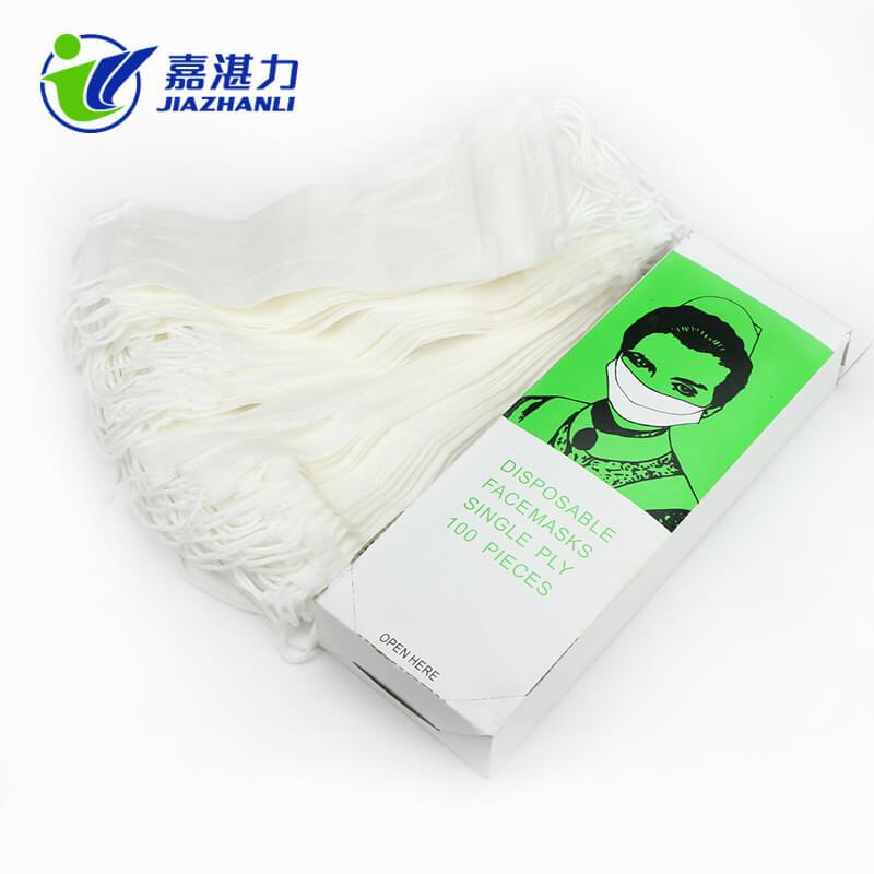 Disposable Patient Use Paper Face Mask