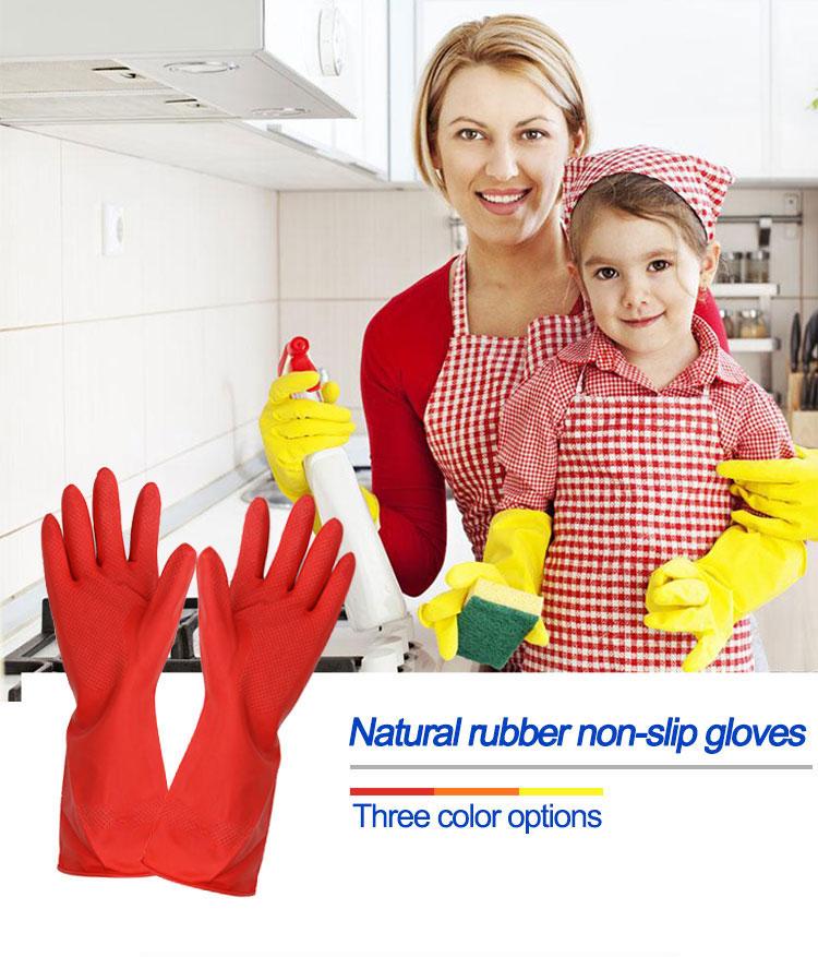 latex-household-gloves-01