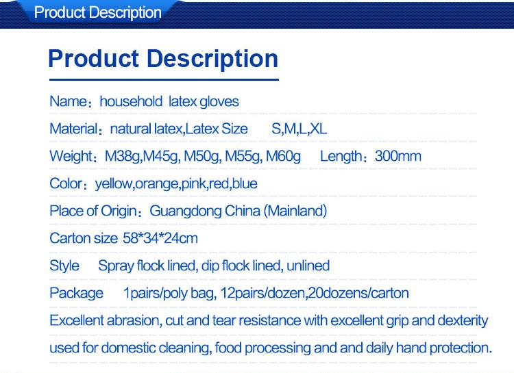 latex-household-gloves-06