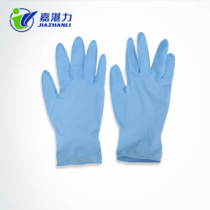 Blue Powdered/Powder Free Nitrile Examination Gloves