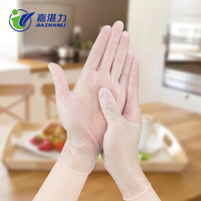 Wholesale Household Clean Food Grade Vinyl Gloves PVC Gloves for Kitchen