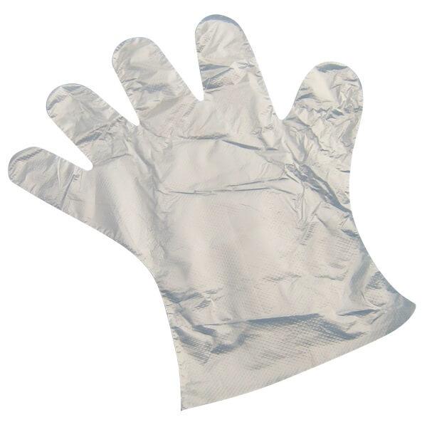 PE Gloves 2021